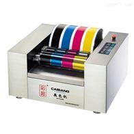 印刷验证用自动匀墨式油墨展色机