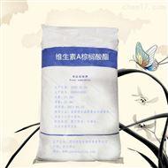 食品級飼料級維生素A棕櫚酸酯生產廠家 營養強化劑