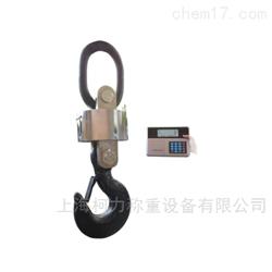 蓝箭OCS-SZ-M型大量程无线吊秤