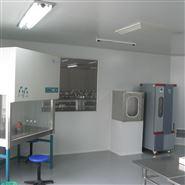 微生物实验室工程项目