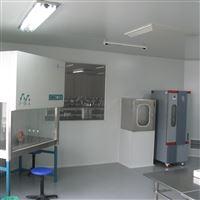 微生物实验室工程