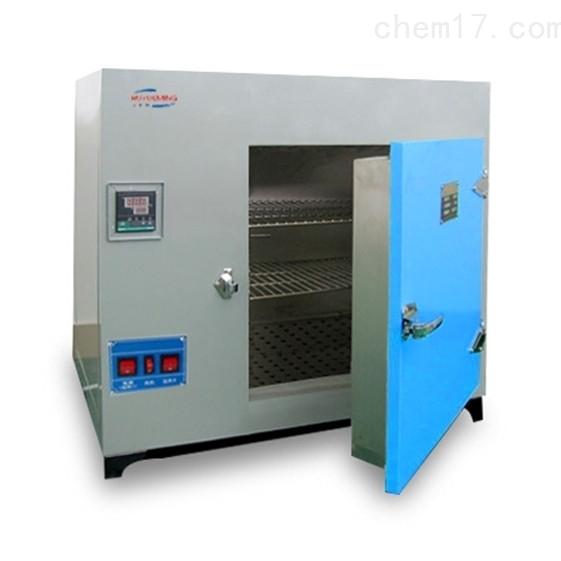 101-1FD可编程鼓风干燥箱/智能控温鼓风烤箱
