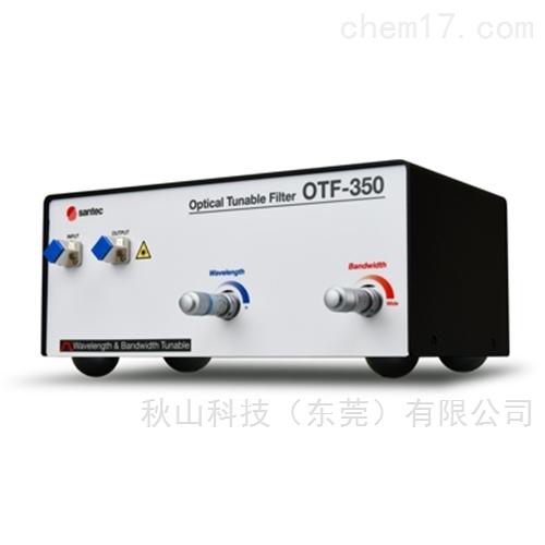 日本santec透射波长和带宽可变手动型滤光片
