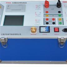 HY4000A 变频互感器特性综合测试仪