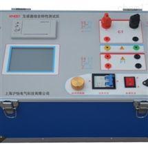 HY4001互感器伏安特性测试仪