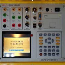 HYYJ-II二次压降负荷测试仪(无线)
