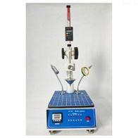 HSY-0983药物锥入度测定仪