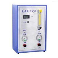 HSY-2406氧指数测定仪