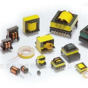 CE/CCC电子元器件要做可靠性测试项目有哪些?