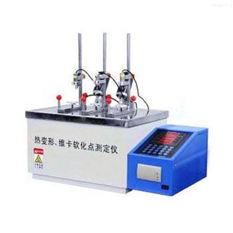 HSY-1633A热变形、维卡软化点温度测定仪