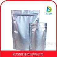 碘克沙醇-鼎信通厂家原料药供应