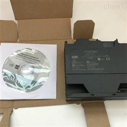 6ES7341-1BH02-0AE0武威西门子S7-300PLC模块代理商