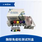 魚白介素8(IL-8)elisa試劑盒