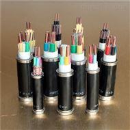ZR-KVV阻燃控制电缆450/750V-3*2.5