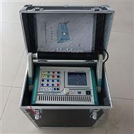GY5001微机继电保护校验仪 检测仪