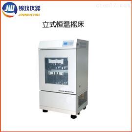 JYC-1102C立式摇床上海摇床 柜式恒温培养摇床