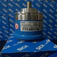 AFS60B-S4AM008192 1053983西克绝对值型编码器
