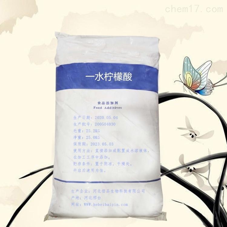 饲料级一水柠檬酸生产厂家 酸度调节剂