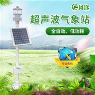FT-CQX5气象环境监测系统