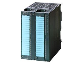 6ES7355-0VH10-0AE0甘南西门子S7-300PLC模块代理商