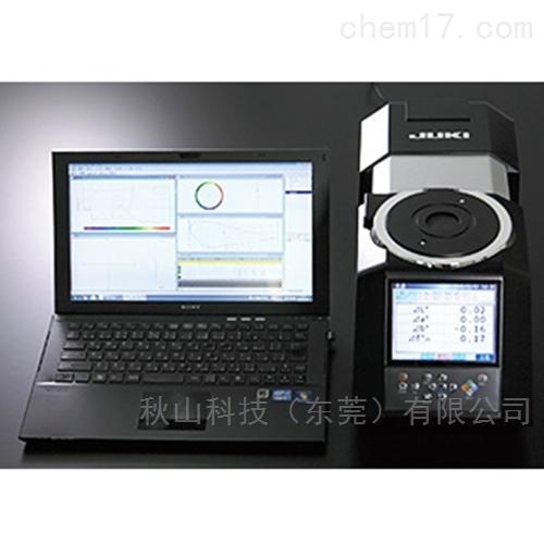 日本juki便携式高粘度产品比色计AY555