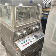 二手食品压片机设备