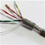 DJYPV-5*2*1.5计算机电缆DJYPV-5*2*1.0
