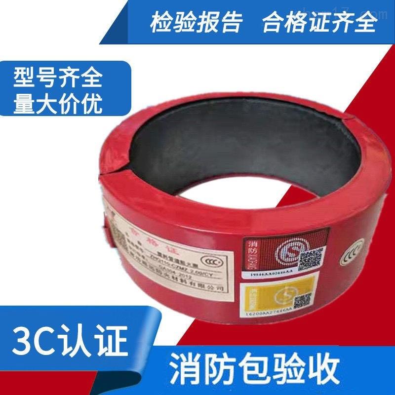 塑料排水管阻火圈价格