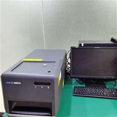 Oxford进口膜厚仪镀层分析仪,镀层测厚仪