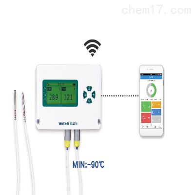 WS-T21LG-Aplus4G雙低溫溫度采集器