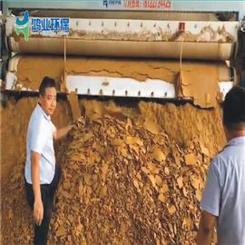 鸿业环保砂厂污泥干化设备 盾构泥浆压干设备