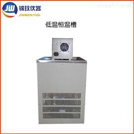 DC-0506低温恒温槽 低温循环水浴槽