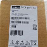 泰安西门子SITOP电源模块代理商