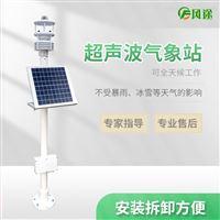 FT-CQX5气象环境监测设备