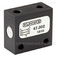 德国KUHNKE电磁阀68系列