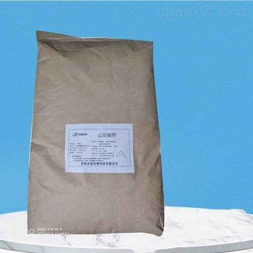 山梨酸钾防腐剂量大优惠