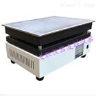 DB-3B數顯恒溫不銹鋼電熱板(加厚型)