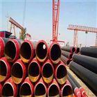 宁阳县钢套钢预制蒸汽热力保温管道生产销售