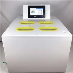 青岛全自动融浆机CYRJ-10D隔水式化浆机