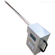 路博便携式快速油烟监测仪
