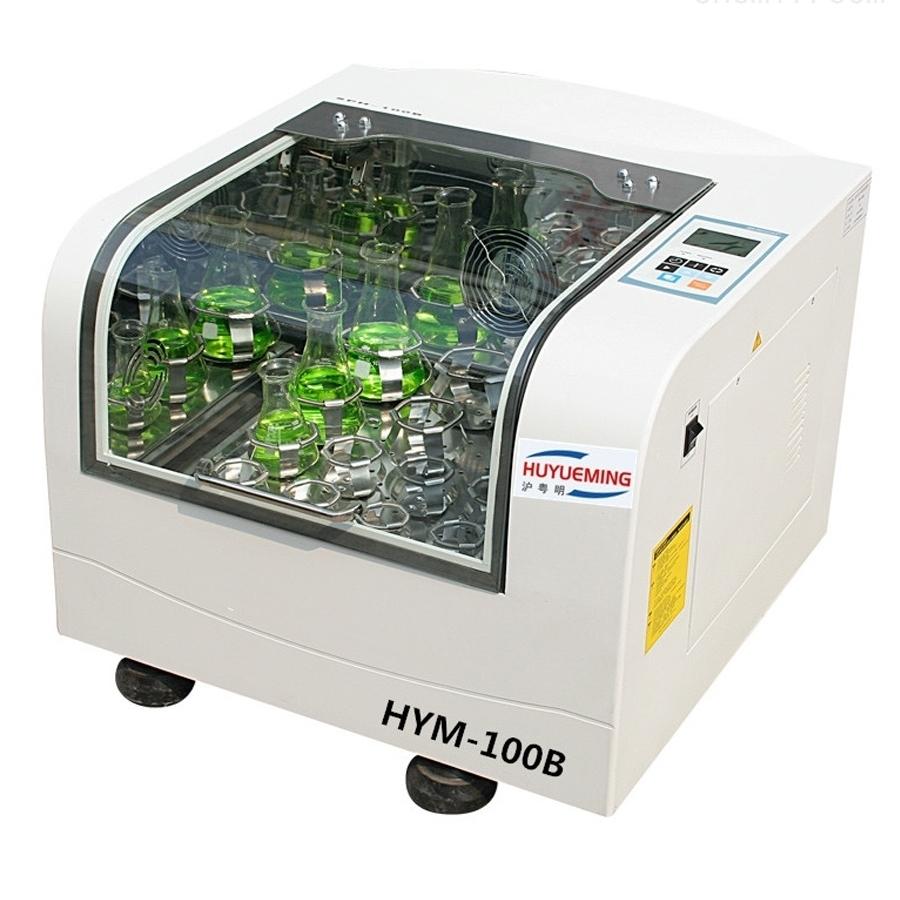 往复式振荡器 HYM-100F台式恒温培养摇床