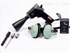 长距离超声波泄漏检测仪、超声波检漏仪、超声波测漏仪、超声波检测仪
