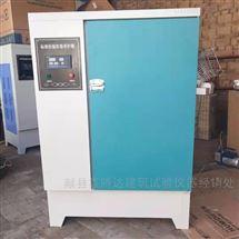 YH-40B型恒温恒湿标准养护箱
