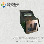 液晶显屏拍打式均质器内腔不锈钢防污染