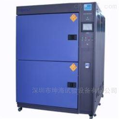 KHC280-40贵州冷热冲击试验箱