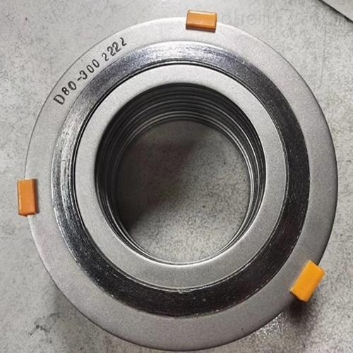 阀门316外环金属缠绕垫片成品价