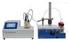 难容固体卡氏水分测定仪
