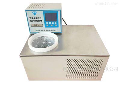 SYC-6溶解氧测定仪专用测试槽