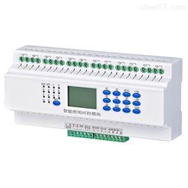 智能照明继电器模块ZE-T101WZ-6P/20A接入BA系统