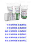 液基细胞(TCT)处理试剂盒